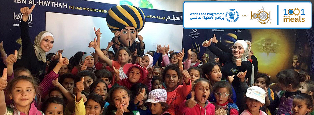 '1001 Meals' launched by 1001 Inventions and U.N. World Food Programme
