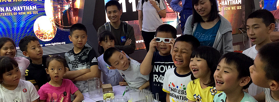 China's National Science Week hosts 1001 Inventions