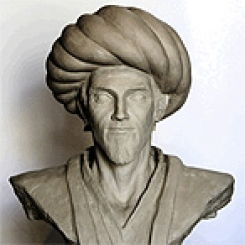 Ibn Al-Haytham to be the focus of the International Year of Light 2015