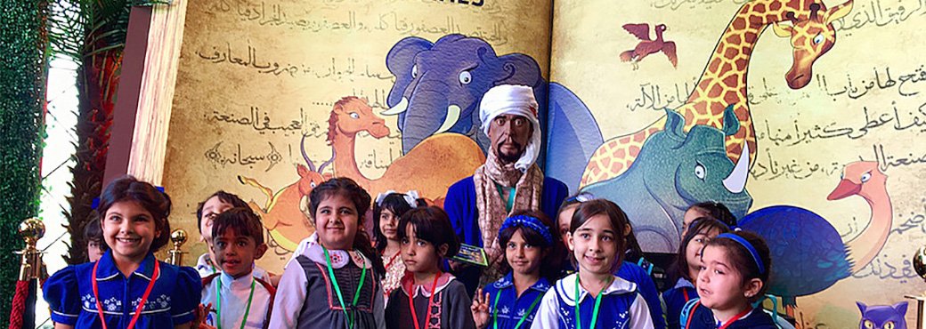 Al-Jahiz and the Book of Animals at the Kuwait Book Fair