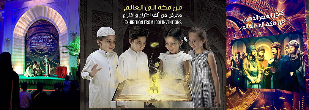 1001 Inventions Launches Makkah Exhibition