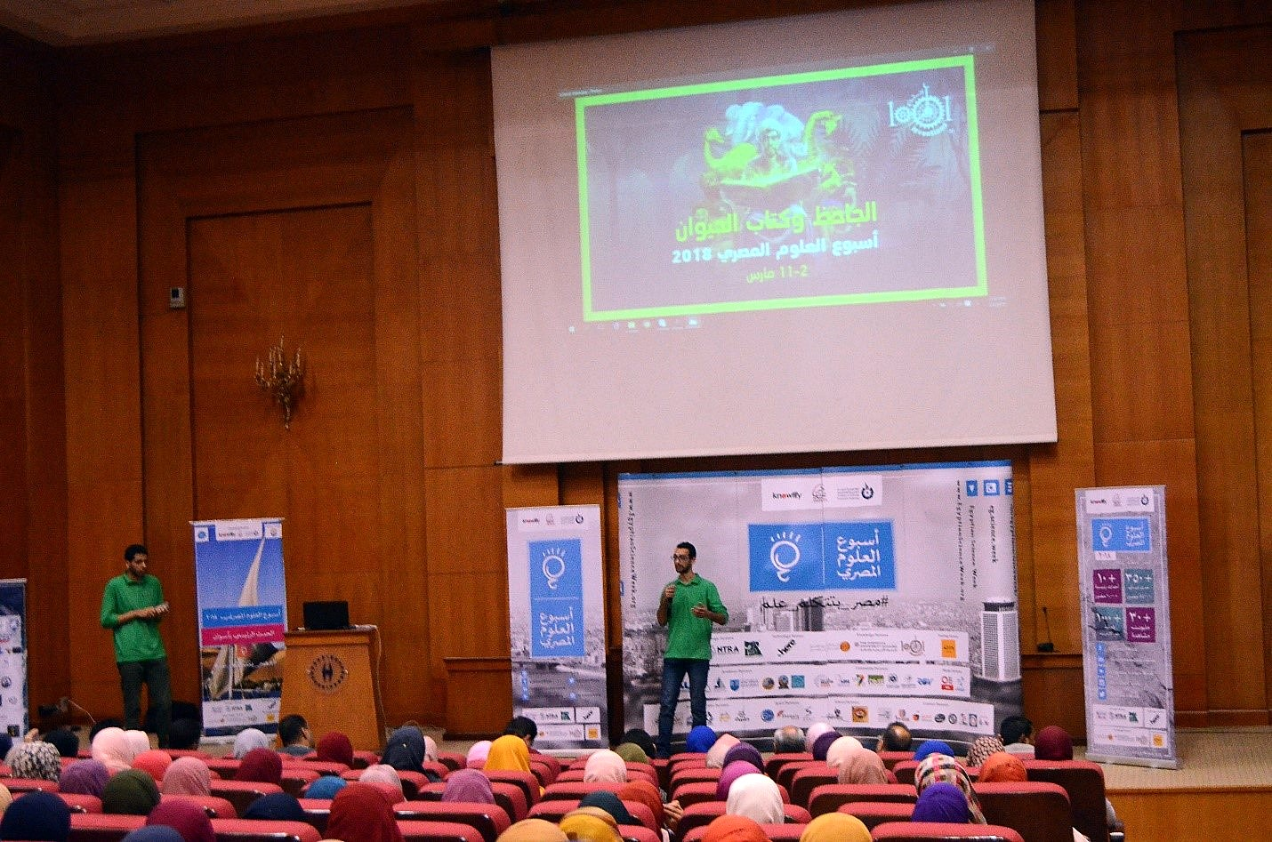 8 Egyptian Cities Celebrate 1001 Inventions | 1001 Inventions