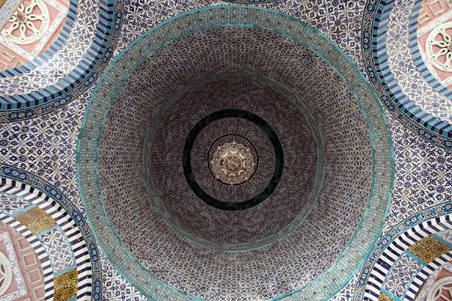 Dome Of The Rock, Jerusalem, Palestine